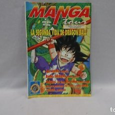 Cómics: MANGA TOUR N° 1. Lote 130084795