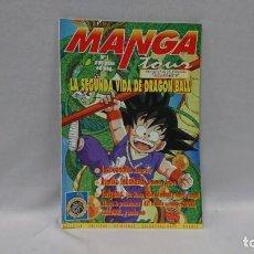 Cómics: MANGA TOUR N° 1. Lote 130084863