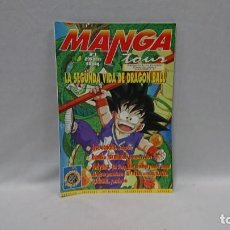 Cómics: MANGA TOUR N° 1. Lote 130084919