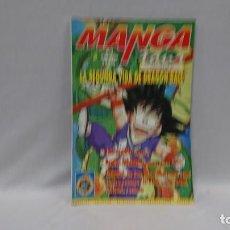Cómics: MANGA TOUR N° 1. Lote 130084995