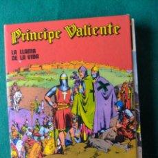 Cómics: PRINCIPE VALIENTE BURULAN LOTE DE 12 NUMEROS CON LAS TAPAS PARA ENCUADERNAR. Lote 130379774