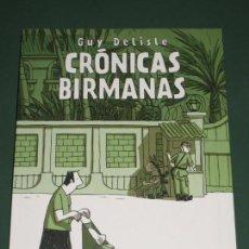 Cómics: CRÓNICAS BIRMANAS (ASTIBERRI). Lote 130619102