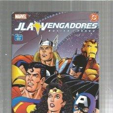 Cómics: JLA VENGADORES COMPLETA. Lote 130960892