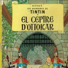Cómics: HERGE - LES AVENTURES DE TINTIN - ED JUVENTUD - 4 ALBUMS DIFERENTS I ANTICS, 4ª I 5ª EDICIO. Lote 130981140