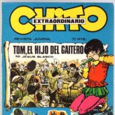 Cómics: CHITO EXTRAORDINARIO. TOM, EL HIJO DEL GAITERO POR JESUS BLASCO. EDIPRESS, AÑO 1974. Lote 131169387