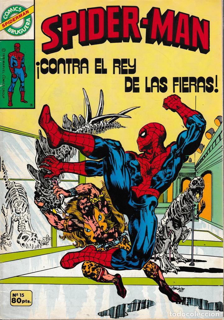 SPIDERMAN. BRUGUERA 1980. Nº 15 (Tebeos y Comics - Comics otras Editoriales Actuales)