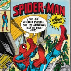 Cómics: SPIDERMAN. BRUGUERA 1980. Nº 41. Lote 131347761