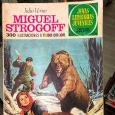 Cómics: COMICS JULIO VERNE - MIGUEL STROGOFF - JOYAS LITERARIAS JUVENILES. Lote 131361402