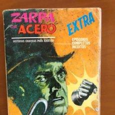 Cómics: ZARPA DE ACERO Nº 7 . Lote 132594342