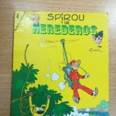 Cómics: SPIROU Y LOS HEREDEROS (SERIE COLECCIONISTAS #4) (MUNDIS). Lote 134308974