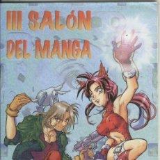 Cómics: CATALOGOS DEL TERCER SALON DEL MANGA 1997. Lote 134365491