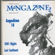 Cómics: MANGAZONE NUMERO 2. Lote 134366118