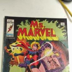 Cómics: MS. MARVEL. Nº 5 MARVEL. MUNDI-COMICS. 1973 BARCELONA. Lote 136842570