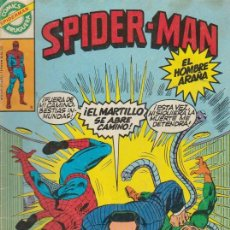 Cómics: SPIDERMAN. BRUGUERA 1980. Nº 63. Lote 137521301