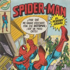 Cómics: SPIDERMAN. BRUGUERA 1980. Nº 41. Lote 137521341
