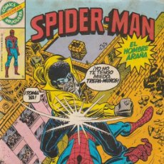 Cómics: SPIDERMAN. BRUGUERA 1980. Nº 29. Lote 175495849