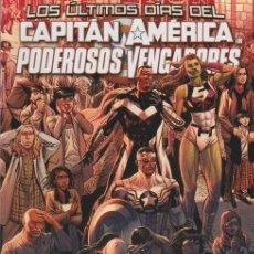 Cómics: PODEROSOS VENGADORES. PANINI 2013. Nº 21 (CAPITÁN AMÉRICA Y LOS PODEROSOS VENGADORES). Lote 176561652