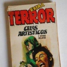 Cómics: EXTRA TERROR. CELOS ARTÍSTICOS Y OTROS RELATOS, INCLUYE DOS HISTORIETAS DE TOM SUTTON Y STEVE DITKO.. Lote 137637086