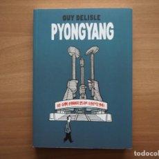 Cómics: PYONGYANG - GUY DELISLE - ASTIBERRI. Lote 138051534