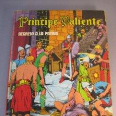 Cómics: PRÍNCIPE VALIENTE TOMO 4.(IV) REGRESO A LA PATRIA. BURU LAN 1972. TAPAS DURAS.. Lote 138226538