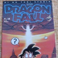 Cómics: COMIC, DRAGON FALL COMIC Nº 18, HELIOPOLIS,HI NO TORI STUDIO, NEKO. Lote 138829474