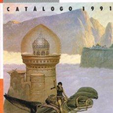 Cómics: CATÁLOGO NORMA EDITORIAL 1991.. Lote 139201022