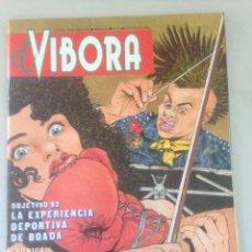 Cómics: EL VIBORA Nº 109. Lote 140049044