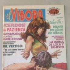 Cómics: EL VIBORA Nº 108. Lote 140049137