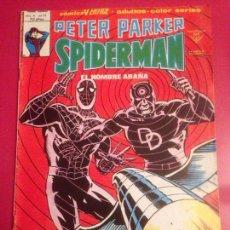 Cómics: PETER PARKER SPIDERMAN VOL.1 Nº 14. VERTICE. Lote 140183424