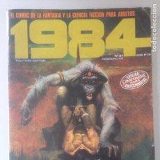 Cómics: 1984 NRO 37. Lote 140653248
