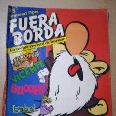 Cómics: REVISTA FUERA BORDA N°15. Lote 140793920