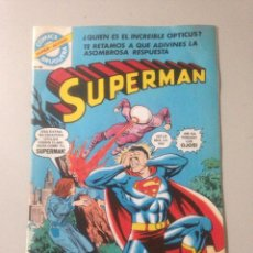 Cómics: COMIX SUPERMAN NRO 48. Lote 140803313