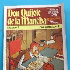 Cómics: DON QUIJOTE DE LA MANCHA 1. Lote 141698804