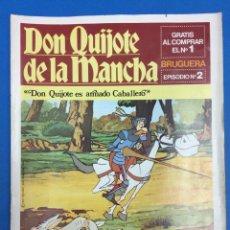 Cómics: DON QUIJOTE DE LA MANCHA. Lote 141812121