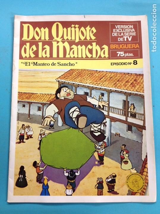 DON QUIJOTE DE LA MANCHA 8 (Tebeos y Comics Pendientes de Clasificar)