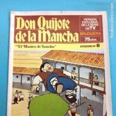 Cómics: DON QUIJOTE DE LA MANCHA 8. Lote 142022894