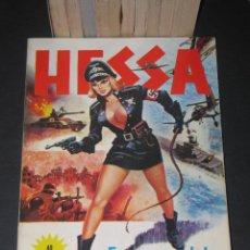 Cómics: LOTE DE 14 NÚM. - HESSA - EDICIONES ELVIBERIA - 1976. Lote 142240094