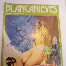 Cómics: BLANCANIEVES - NUM 34 - COMIC PARA ADULTOS - EROTICO - EDIT. ACTUAL - 1977. Lote 142805406