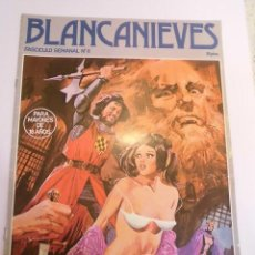 Cómics: BLANCANIEVES - NUM 8 - COMIC PARA ADULTOS - EROTICO - EDIT. ACTUAL - 1977. Lote 142805634