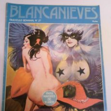 Cómics: BLANCANIEVES - NUM 27 - COMIC PARA ADULTOS - EROTICO - EDIT. ACTUAL - 1977. Lote 142805882
