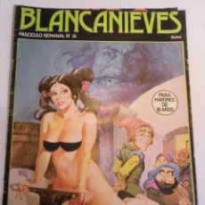 Cómics: BLANCANIEVES - NUM 26 - COMIC PARA ADULTOS - EROTICO - EDIT. ACTUAL - 1977. Lote 142805982