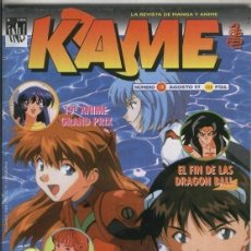 Comics: KAME LA REVISTA DE MANGA Y ANIME NUMERO 18. Lote 143418497