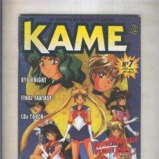 Comics: KAME LA REVISTA DE MANGA Y ANIME NUMERO 07. Lote 143420666