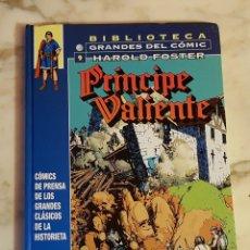 Cómics: PRÍNCIPE VALIENTE - HAROLD FOSTER - 26 EJEMPLARES COLECCIÓN COMPLETA. Lote 143667310
