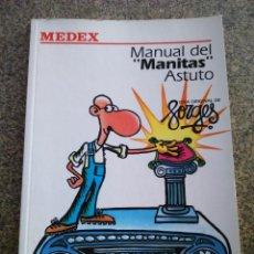 Cómics: MANUAL DEL MANITAS ASTUTO -- MEDEX 1988 -- FORGES -- . Lote 144016110