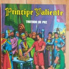 Cómics: PRÍNCIPE VALIENTE DE BURU LAN TOMO II TRATADO DE PAZ. Lote 144601438