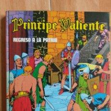 Cómics: PRÍNCIPE VALIENTE DE BURU LAN TOMO IV REGRESO A LA PATRIA. Lote 144601482
