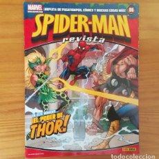 Cómics: SPIDER-MAN REVISTA 6 PANINI. COMIC, PASATIEMPOS, DOBLE POSTER SPIDERMAN. Lote 145609290