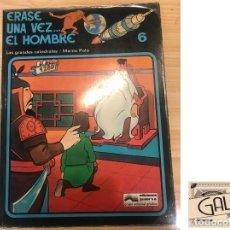 Cómics: ERASE UNA VEZ.. EL HOMBRE. FASCICULO 6. EDICIONES JUNIOR/GRIJALBO 1979.. Lote 145952390