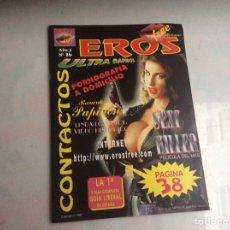 Cómics: EROS FREE Nº 26 - REVISTA EROTICA DE LOS 90. Lote 147510428